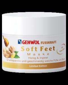 Gehwol Soft feet masker 50ml